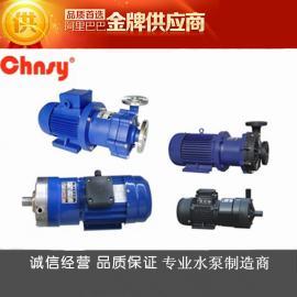 50CQ-32F(4KW普通电机)工程塑料磁力驱动泵_耐酸碱磁力泵