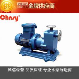 全密封无泄漏耐腐蚀磁力泵_不锈钢磁力泵_磁力自吸泵ZCQ型