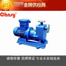 316不锈钢材质(ZCQ50-40-145)耐腐蚀自吸磁力泵_磁力泵厂家