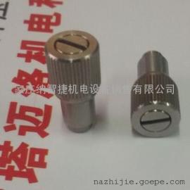 非标松不脱订做|来样定制弹簧螺钉|不锈钢PF10松不脱螺钉