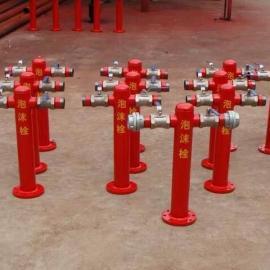 PS100 泡沫消火栓 室外消防栓