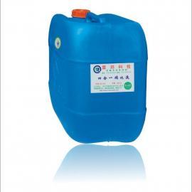 供��雷肯四合一磷化液,除油除�P磷化