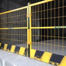 乐陵工地建筑防护栏 基坑围栏网护栏网