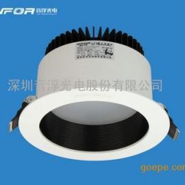 酒店客房专用led深腔防雾筒灯6W 开孔3.5寸嵌入式筒灯