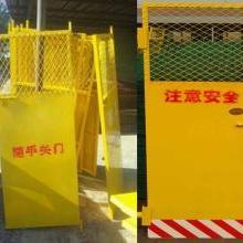 唐山电梯井口防护网 施工电梯门 防护门 电梯洞口防护网
