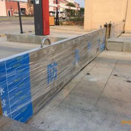 供应各种材质的防汛挡水板铝合金不锈钢镀锌材质