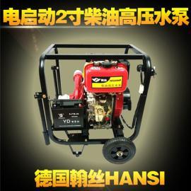 移动式2寸柴油机水泵