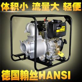 4寸移�邮诫���硬裼�C水泵HS40DPE