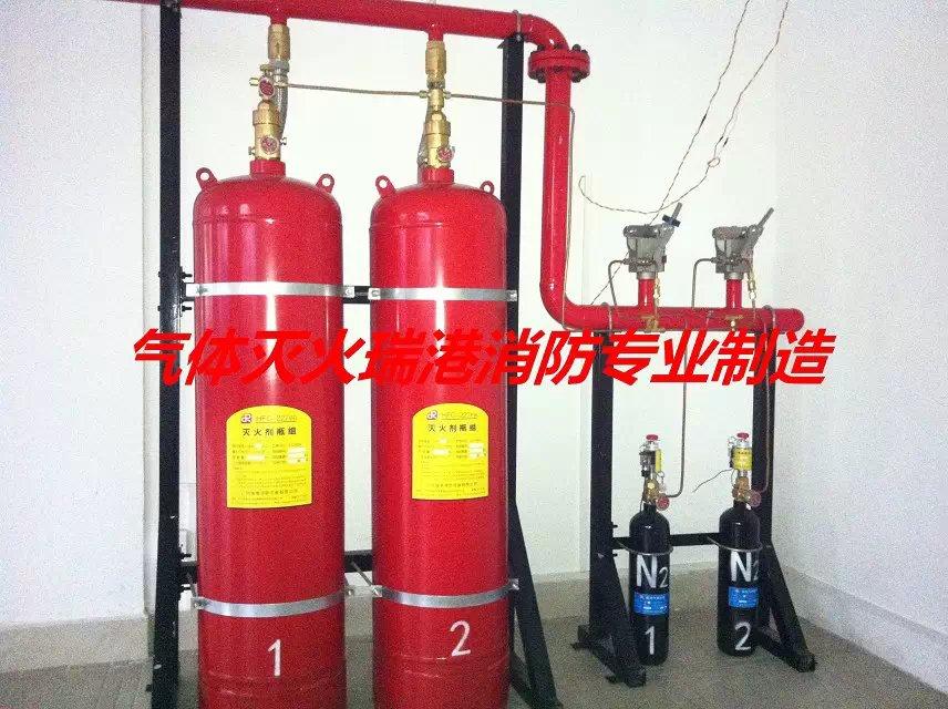 独立式七氟丙烷气体灭火装置