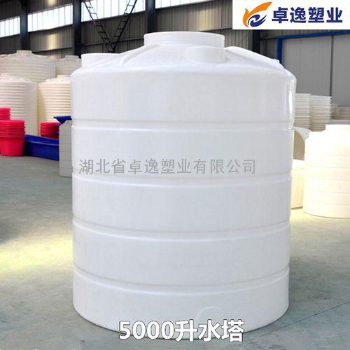 湖北卓逸PT5000塑料水塔 5吨塑胶水塔 5立方PE水塔