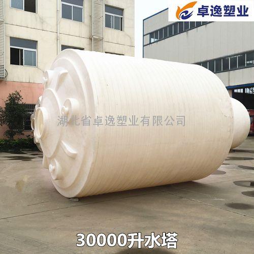 湖北卓逸 PT-30000塑料水塔 30吨塑胶水塔