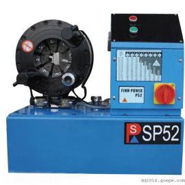 衡阳工程机械|液压机械|车辆液压油管胶管扣压机