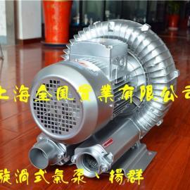 全风旋涡式气泵