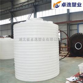黄冈20吨次氯酸钠储罐厂家电话