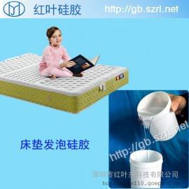 儿童床垫发泡胶