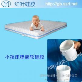 婴儿床垫硅胶