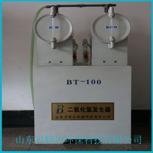 安徽二氧化氯发生器 医院污水消毒设备 贝特尔环保