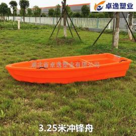 湖北卓逸3米塑料冲锋舟,4米带活鱼仓塑料渔船