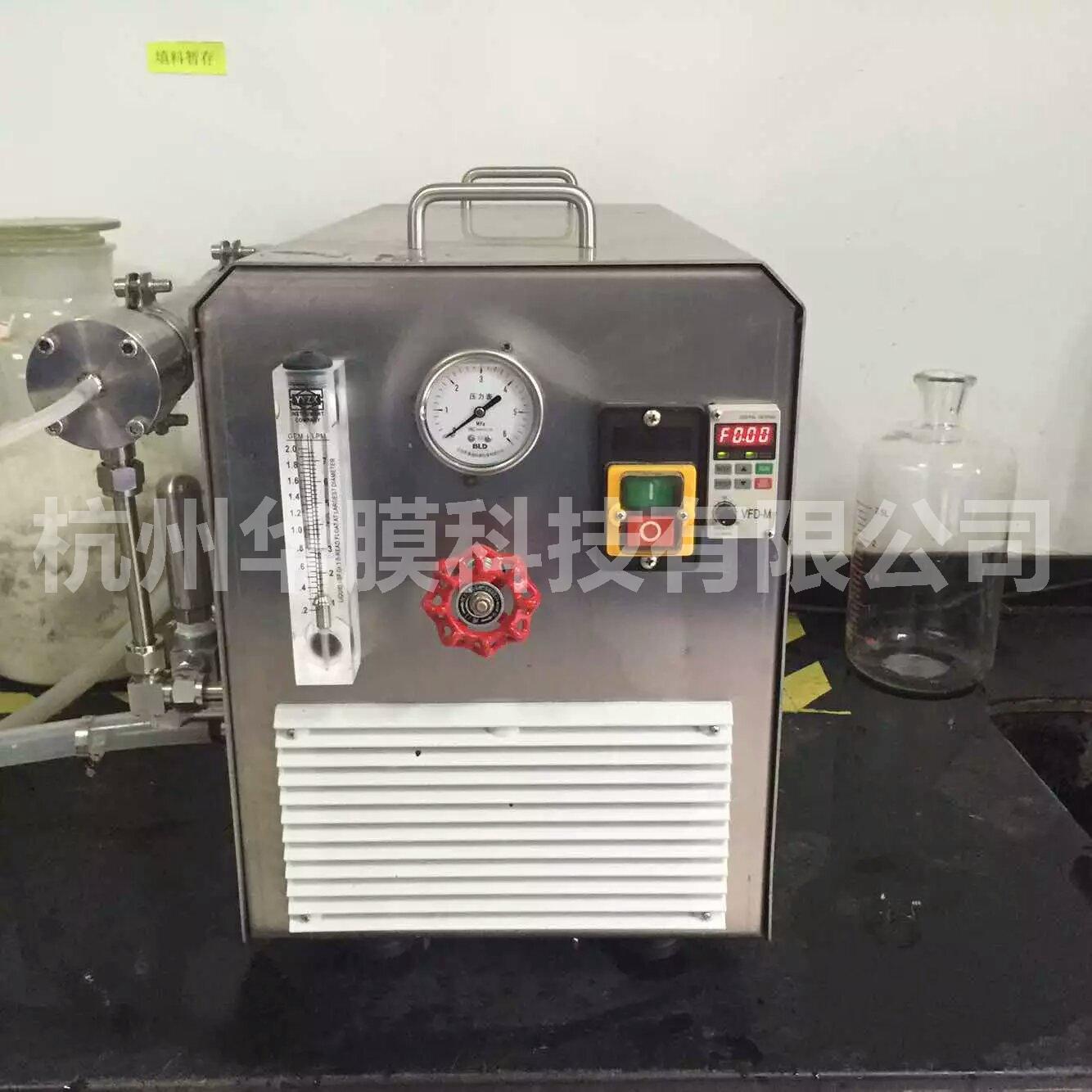 膜过滤实验室小试装置,纳滤膜、反渗透膜小试设备