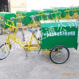 厂家促销0.3立方铁板三轮垃圾车环卫三轮保洁车三轮清运车