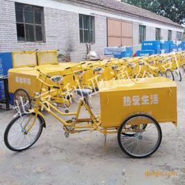 厂家厂价供应脚踏0.3立方铁板环卫三轮垃圾车人力三轮保洁车
