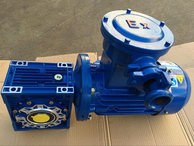减速机批发采购:RV63YB-0.37防爆减速器(配0.37-4防爆电机)