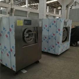宾馆洗衣房用洗涤设备 中小型宾馆30公斤全自动洗衣机