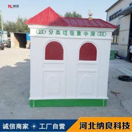 纳良超大号NL002 长2米3宽1米6玻璃钢垃圾房 垃圾集中房