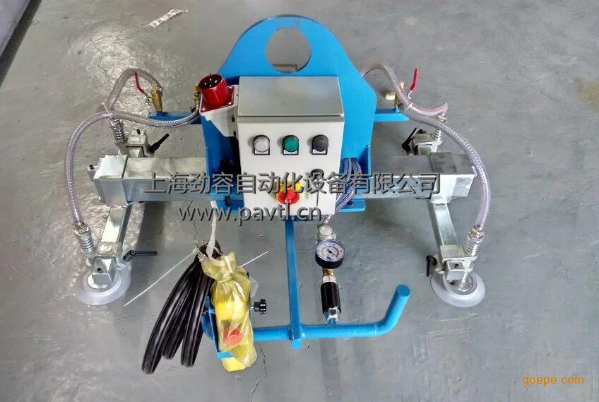 上海劲容供应真空吸盘,真空吸盘吊具 真空搬运机气管吸吊机