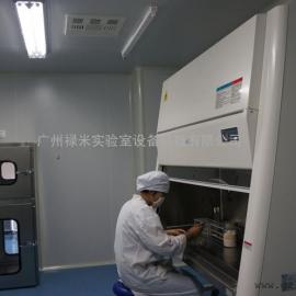 微生物实验室净化工程施工