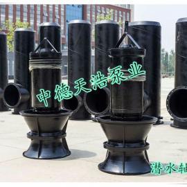 井筒式轴流泵安装|雨水泵站专用大流量潜水轴流泵选型