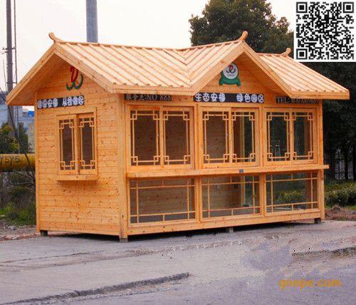 木质售货亭_福建售货亭,景区木质售货亭,公园售货亭定做