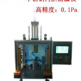 不锈钢内胆测漏仪、检漏仪、密封测试仪、漏水测试仪
