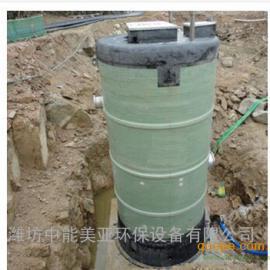 地埋式玻璃钢预制污水提升泵站