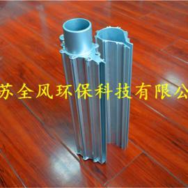 铝合金风刀*铝合金干燥气刀-吹气气刀,可调节刀口风刀