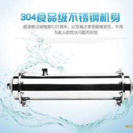 家用不锈钢净水器厨房全屋管道中央过滤器超滤净水机