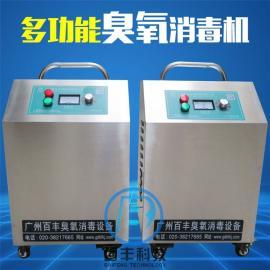 【价廉】 医用空气净化消毒机 医院消毒供应室设备