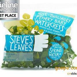 【图】装蔬菜包装防雾袋膜,大量现货尺寸福建厦门漳州通用