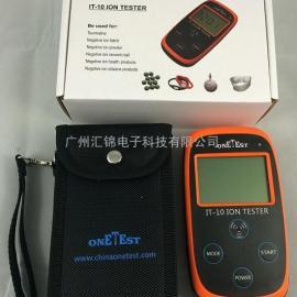 IT-10便携式固体负离子测试仪 矿石负离子浓度检测仪