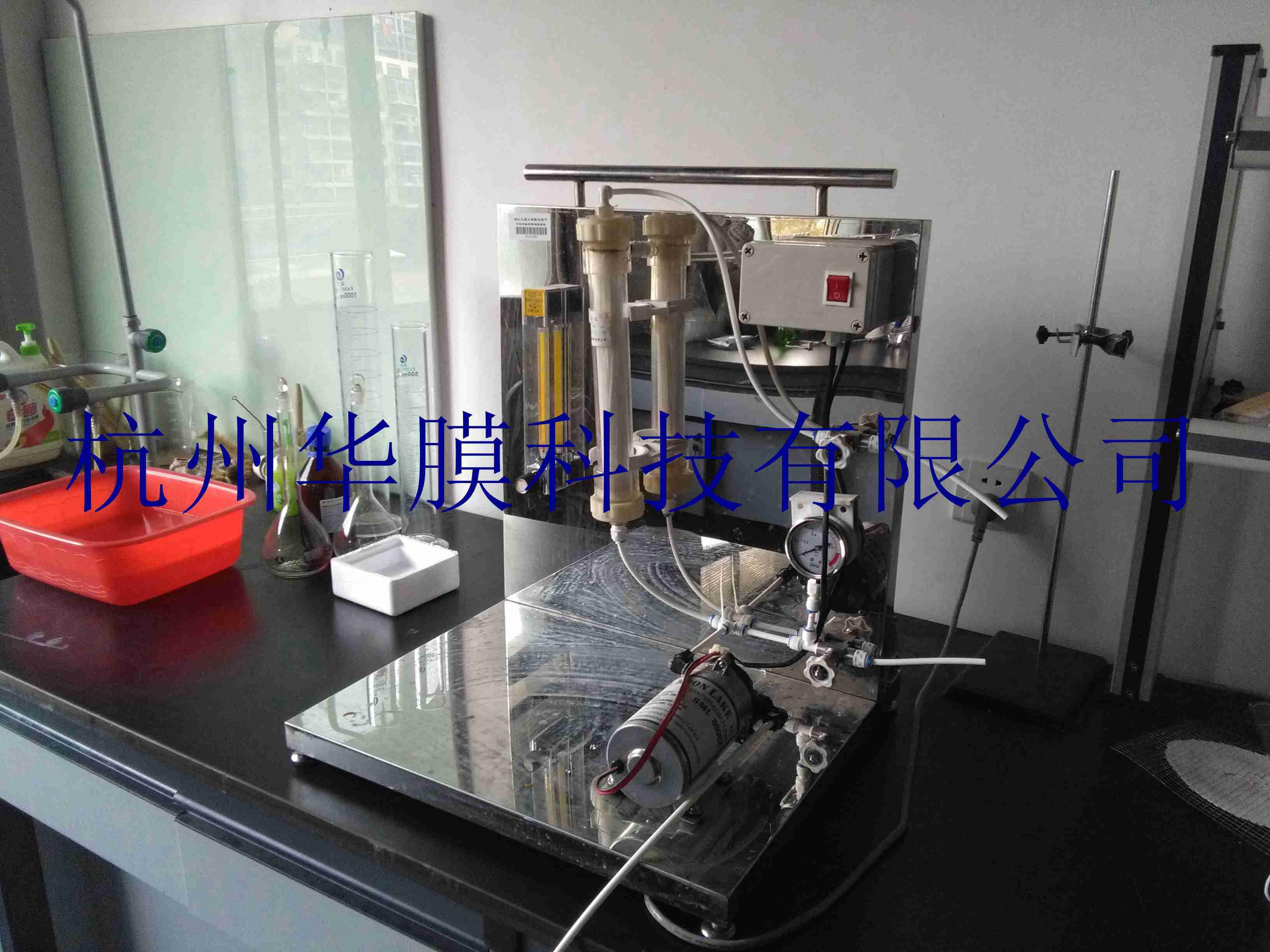 实验室超滤膜装置 厂家现货销售