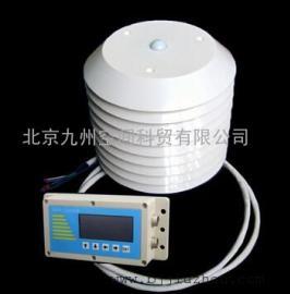 便携式温湿度光照记录仪