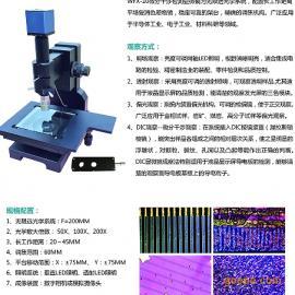 LCD COG导电粒子压痕 粒子爆破检测显微镜 微分干涉显微镜