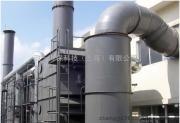 塑料厂橡胶厂废气治理环保设备