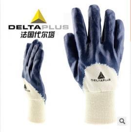 代尔塔手套~代尔塔耐高温手套~代尔塔防寒手套~防切割手套