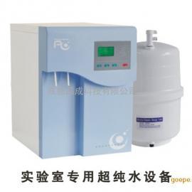 品成PCDX-WJ有�C除�嵩葱头煮w式超�水�CEDI超�水器