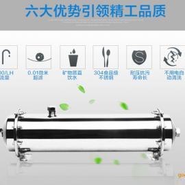 厂家直销 诚荣家用厨房 不锈钢直饮超滤净水机