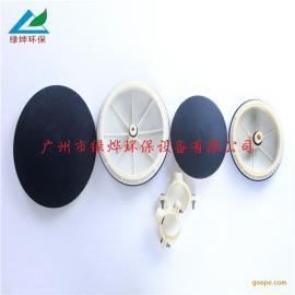 微孔曝气盘,215盘式曝气器,膜片微孔曝气器