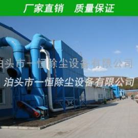 水泥厂破碎PPC128-9气箱脉冲袋式除尘器