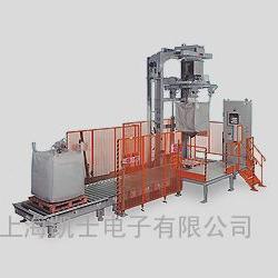 江苏颗粒自动包装机(50g-1kg)颗粒称重包装机