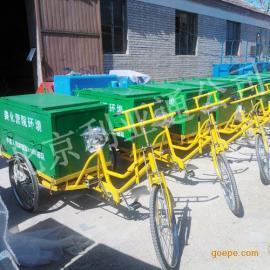 厂价定做避暑山庄铁板环卫三轮保洁车、环卫垃圾车北京厂家